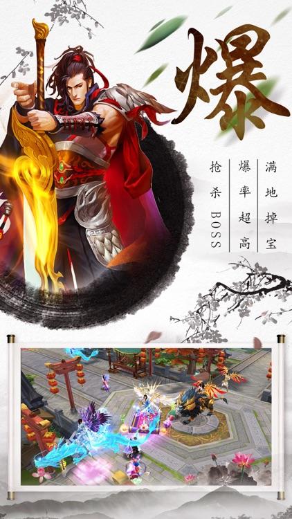 风云剑 screenshot-2