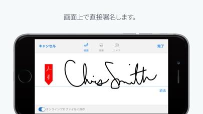 Adobe Acrobat Readerスクリーンショット