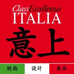 Class Eccellenza Italia