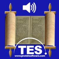 Codes for Hebrew Psalms Reader Hack