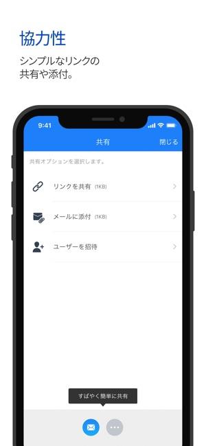 ポラリスオフィス - ファイル編集,PDF変換 Screenshot
