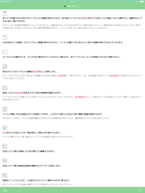 https://is1-ssl.mzstatic.com/image/thumb/Purple118/v4/83/b2/54/83b254c4-80c1-c8ae-a73e-4db4aaa48571/source/576x768bb.jpg