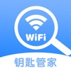 WiFi钥匙-wi-fi万能管家密码助手