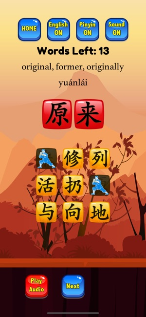 hero in chinese characters