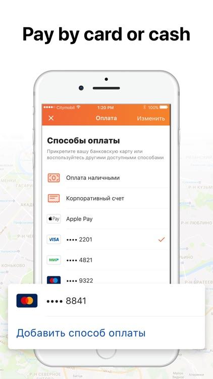 Citymobil Taxi screenshot-3