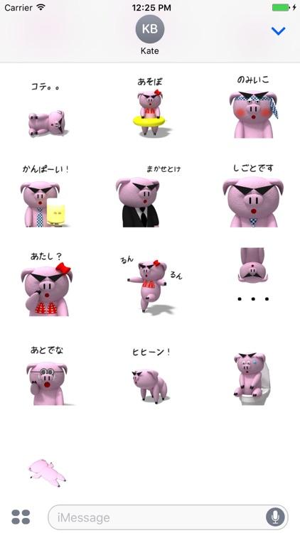 3D Pig Stickers for iMessage screenshot-3