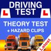 LGV / HGV Lorry Theory Test UK