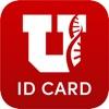 University of Utah Health Plans ID Card