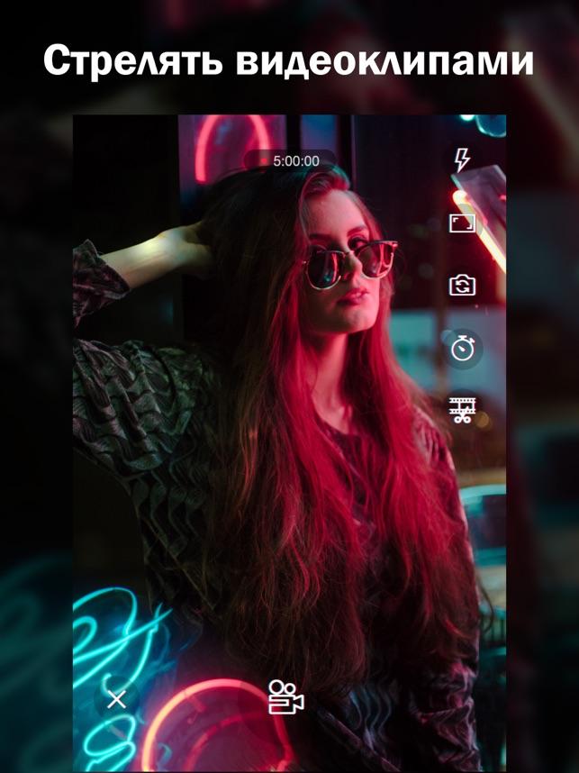 90s -Glitch Vaporwave Video FX Screenshot