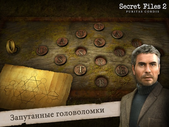 Скачать игру Secret Files 2: Puritas Cordis