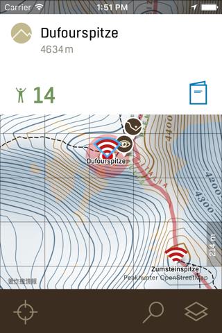 Altimeter+ screenshot 4