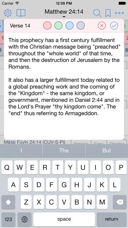 Equipd Bible screenshot-3