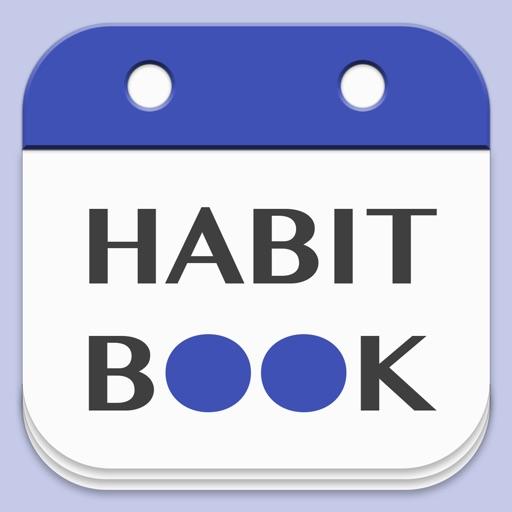 HabitBook - 習慣記録アプリ