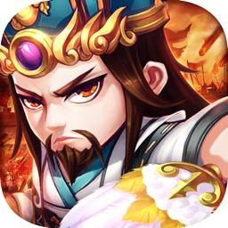 真龙三国志:Q版策略三国志单机游戏