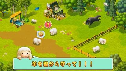 小さな羊 - 癒しのバーチャルペット育成ゲームスクリーンショット3