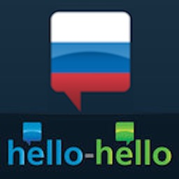 Learn Russian with Hello-Hello