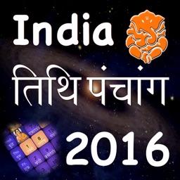 India Panchang Calendar 2016