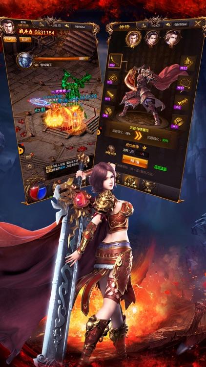 烈焰封神:既不复古也不经典的传奇小游戏 screenshot-4