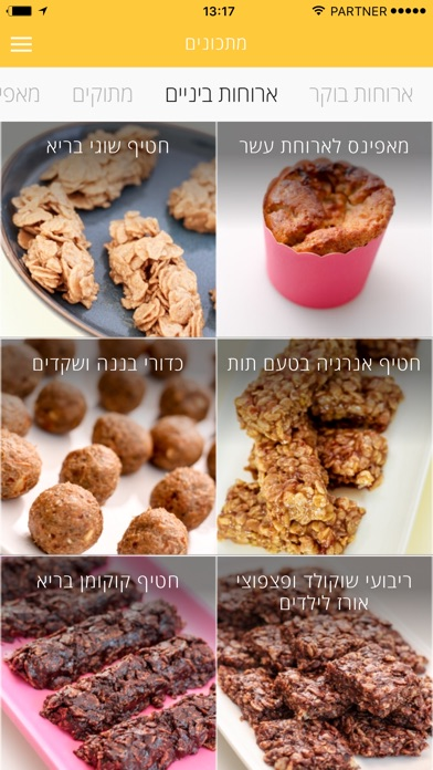 Clean eating תזונת ילדים Screenshot 4