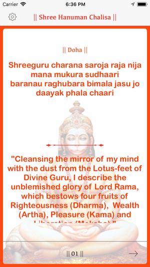 Hanuman Chalisa In Kannada Pdf