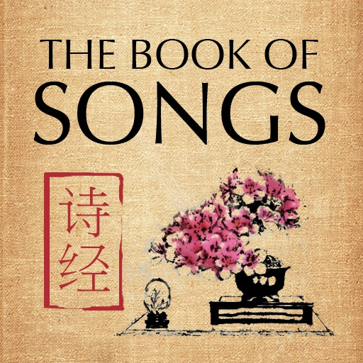book of songs Director: noel howell high school dropout and aspiring musician, mike, spends his days hanging out with his friends and confronting the members of the church next door most members have learned to keep their distance, but sister thomas is determined to open mike's mind to god and religion.