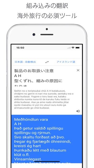 写真の翻訳-画像、写真から文字を認識するOCRアプリのおすすめ画像4