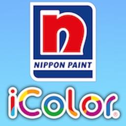 立邦icolor配色軟件繁體版HD