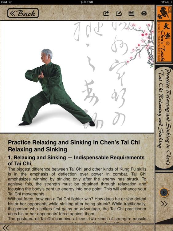 Chen's TaiChi 83 Traditional screenshot-3