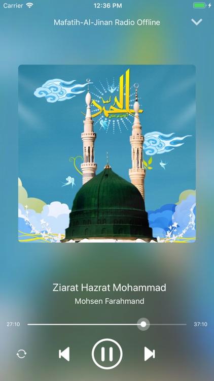 Mafatih-Al-Jinan Radio Offline