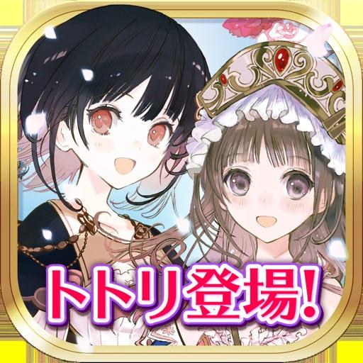 アトリエ オンライン ~ブレセイルの錬金術士~