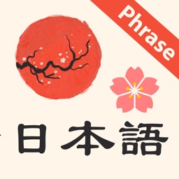 Learn Japanese Phrase