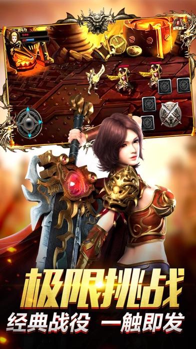 赤血战神:裁决. Screenshot 3