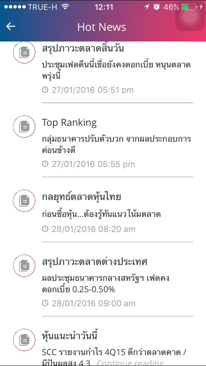 Bualuang Connex Screenshot