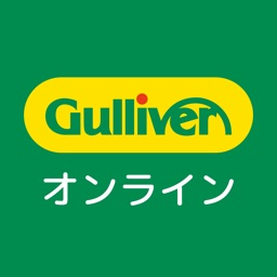 Gulliver Online: Sale/Purchase