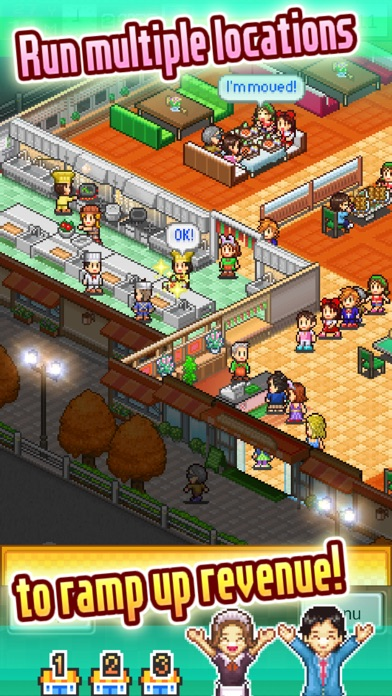 Cafeteria Nipponica SP screenshot 4