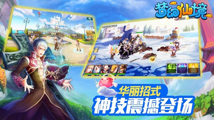 梦幻仙境3D传说大冒险 - 守护奇迹永恒,暖暖的卡牌游戏