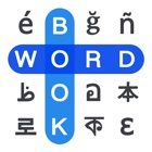 Word Search Elite Multiplayer icon