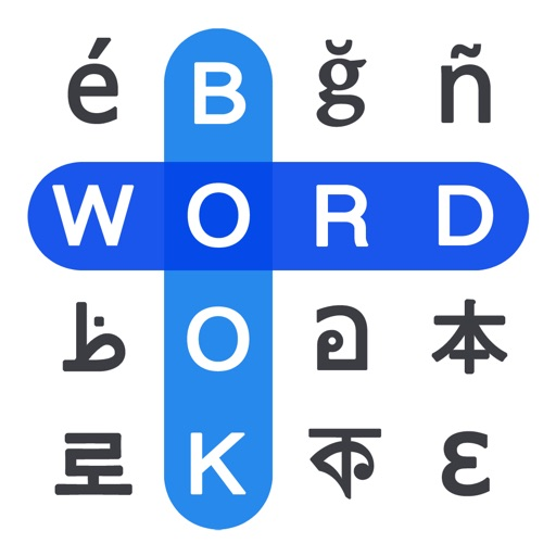 Word Search Elite Multiplayer iOS App