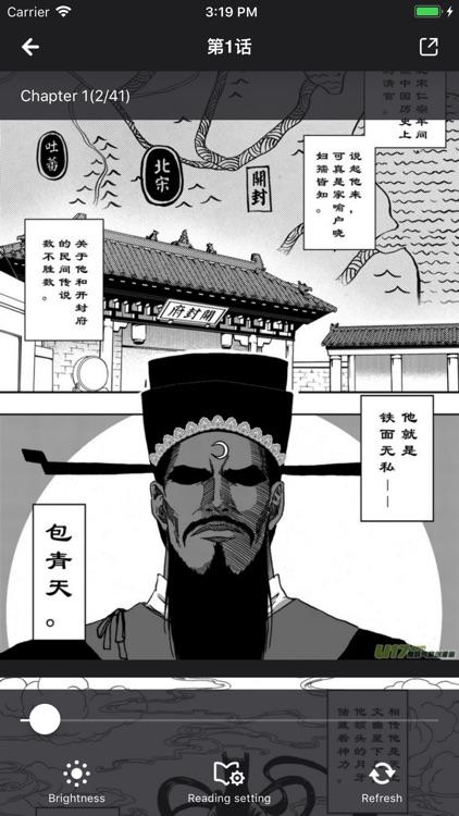 Manga books - updated daily