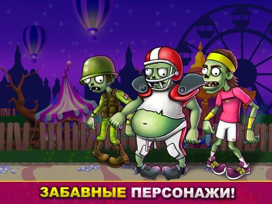 Скачать Зомби против людей - стрелялки