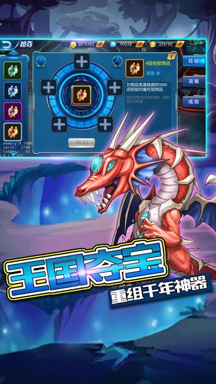 怪兽对决OL-游戏王者决斗之战 screenshot-4