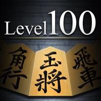 Codes for Shogi Lv.100 (Japanese Chess) Hack