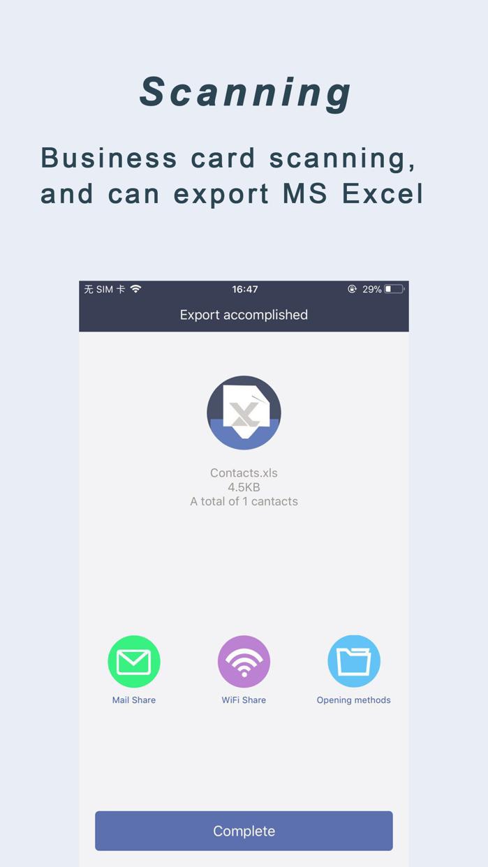 Samcard-business card scanner Screenshot