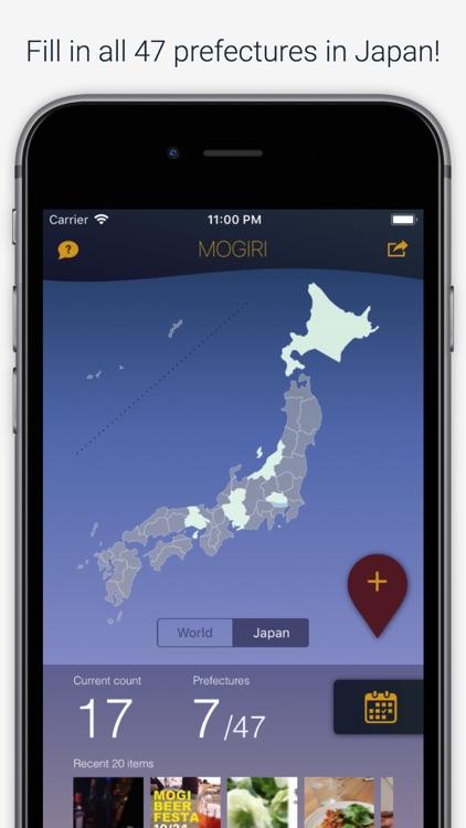 Mogiri fill in world map by kenta kiriyama mogiri fill in world map gumiabroncs Image collections