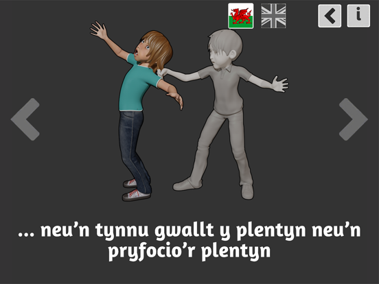 Screenshot #6 pour Physical Bullying