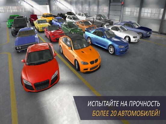 Скачать игру CarX Highway Racing