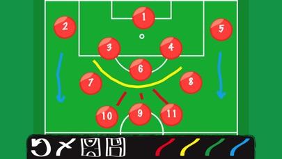 Soccer Clipboard Hd review screenshots