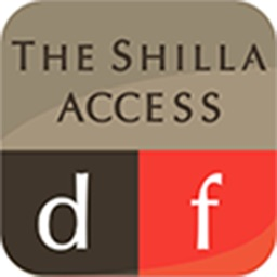 The Shilla Access