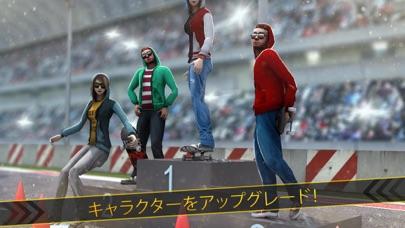 スケートボードワールド: レースシティのおすすめ画像3