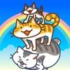つみネコゲームス - iPhoneアプリ